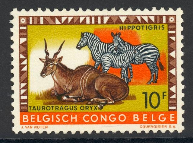 Zebras on Stamps - African Zebra - Mountain zebra (Equus zebra) - Plains zebra (Equus quagga) - Grevy's zebra (Equss grevyi) - Stamp Collecting