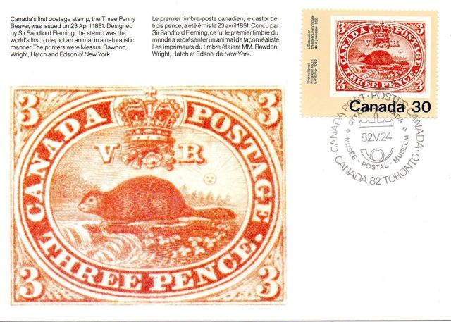 CANADA 1982 THE THREE PENNY BEAVER    ANIMALS ON Stamps  Wildlife Stamp collecting   Topical Stamp Collection Canada Scott #1   North American beaver Castor canadensis    wild animals  North American Animals
