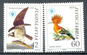 JUGOSLAVIA BIRDS stamps Animals On Stamps FISH   Asia Stamp Collecting BRASIL Bangladesh elephant Marine life Leopard   Spotted Deer Belize  Bear Tiger Birds of Prey Owls Hawks Eagles Animals  Stamps  Topical Stamps  Domestic Animals Rare Stamps
