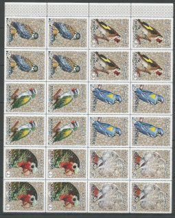 Manama -  Bugs Bees Beetles Animals On Stamps FISH   Asia Stamp Collecting BRASIL Bangladesh Elephant Marine life Leopard   Spotted Deer Belize  Bear Tiger Birds of Prey Owls Hawks Eagles Animals  Stamps  Topical Stamps  Domestic Animals Rare Stamps Fly Nature Stamps Birds