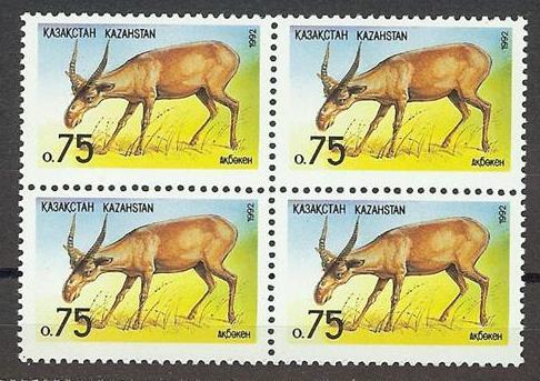 Russia Kazakhstan 1992 Sc# 2 set Saiga Tatarica block 4 MNH