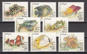 Somalia Michel 491-498.Animals On Stamps FISH Asia Stamp Collecting BRASIL Bangladesh Elephant Marine life Leopard   Spotted Deer Belize  Bear Tiger Birds of Prey Owls Hawks Eagles Animals  Stamps  Topical Stamps  Domestic Animals Rare Stamps Fly Nature Stamps