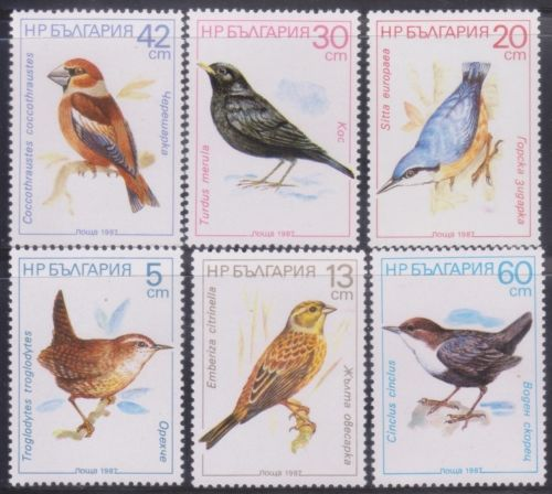 bulgaria europe stamps of birds animals on stamps topical stamp colleting thematic stamp collector wildlife stamps postage stamps bird stamps collecting european bird stamps  wild animals stamp coillecting    fanua stamps