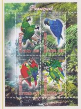 BUY Parrot Postage Stamps From Chad $3.99 Souvenir sheet of postage stamps from the African country of Chad – chestnut-fronted macaw (Ara severus), green-winged macaw (Ara chloropterus), golden-collared macaw (Primolius auricollis) and  hyacinth macaw (Anodorhynchus hyacinthinus).