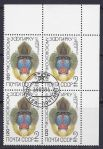 Russia 1984 - Block of 4 - African Mandrill - Baboon Primate Apes