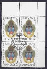 BUY Russian Mandrill Postage Stamps – Block of Four $2.99 African Mandrill (Mandrillus sphinx) Stamps issued by Russia in 1984 (Scott #5226 )  Block of Four